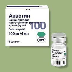 Авастин - препарат для лікування гліобластоми