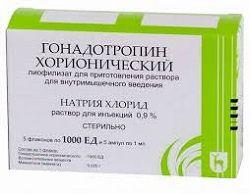 гонадотропін хоріонічний