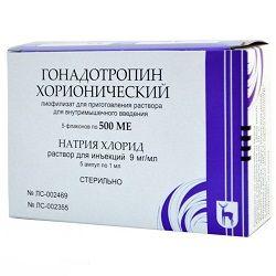 Гонадотропін хоріонічний 500 МО