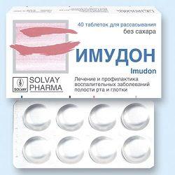 Таблетки для розсмоктування Имудон