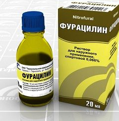 Фурацилин - розчин для місцевого лікування еритема