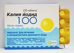 Калію йодид - таблетки для лікування ендемічного зобу