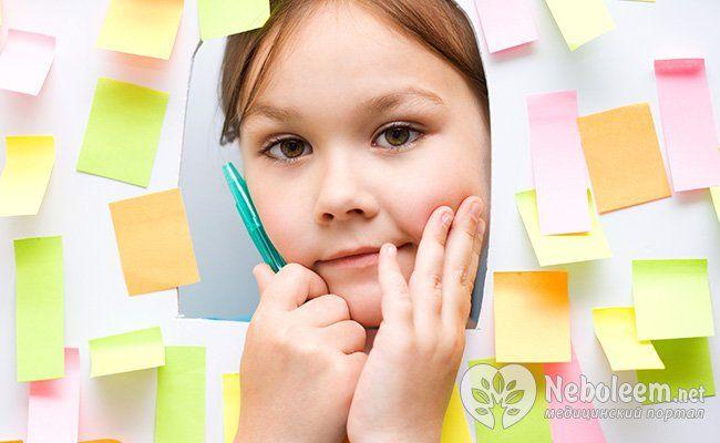 Як заспокоїти дитину: 15 способів