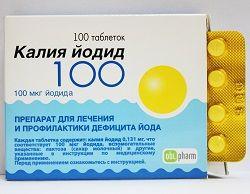 Калію йодид 100