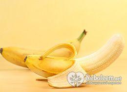 Калорійність банана