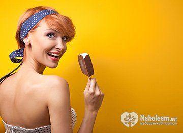 Чи ефективна дієта на морозиві