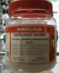 Карбонат калію в упаковці
