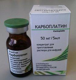 Концентрат Карбоплатин 50 мг / 5 мл
