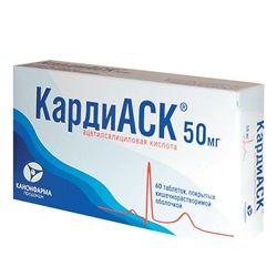Таблетки КардіАСК 50 мг