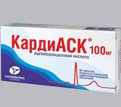 КардіАСК 100 мг