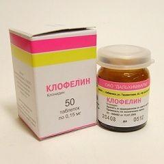 Клофелін в формі таблеток