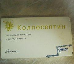 Протимікробний засіб Колпосептин