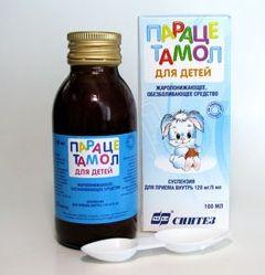 Парацетамол - засіб для зняття лихоманки при кору