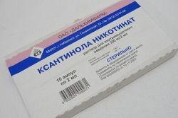 Розчин для ін`єкцій Ксантінола никотинат