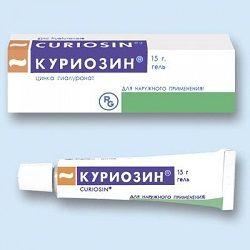 гель Куріозін