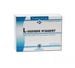 Концентрат для приготування розчину для внутрішньовенного введення L-лізину есцинат