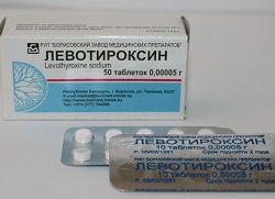 Льовотіроксин в таблетках 50 мкг