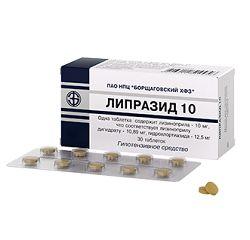 Ліпразид в таблетках 10 мг