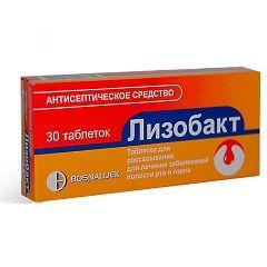 таблетки Лізобакт