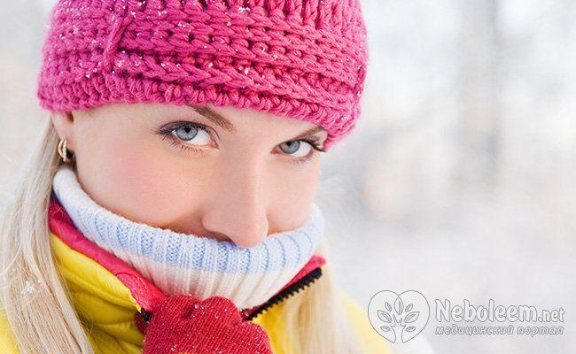 Чутливість до холоду