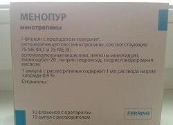 ліофілізат Менопур