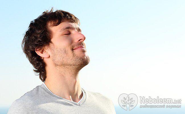 Робіть дихальні вправи