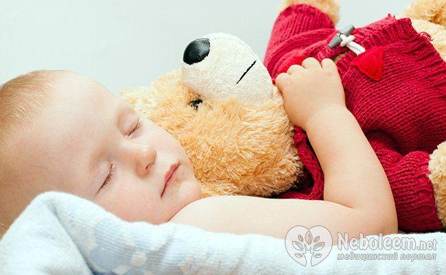 Створення умов для сну