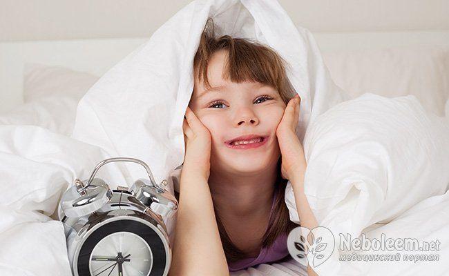 А якщо малюк не хоче прокидатися?