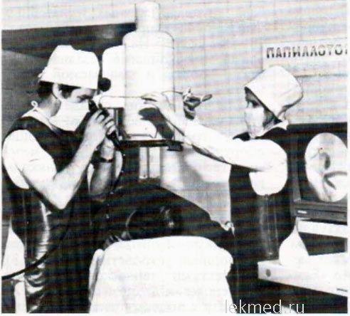 ендоскопічне дослідження