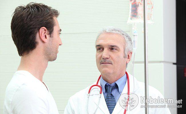 Лікування гепатиту обов`язково?