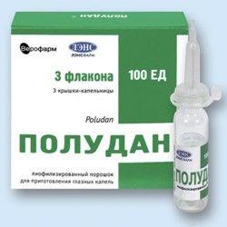 Ліофілізат для приготування очних крапель Полудан