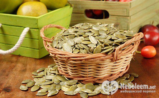 Користь гарбузового насіння
