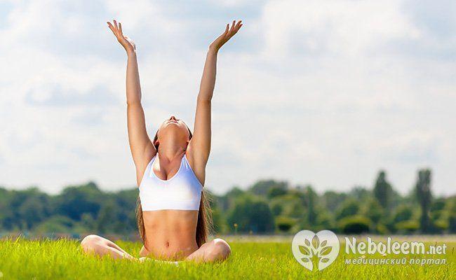 Йога вчить правильно дихати