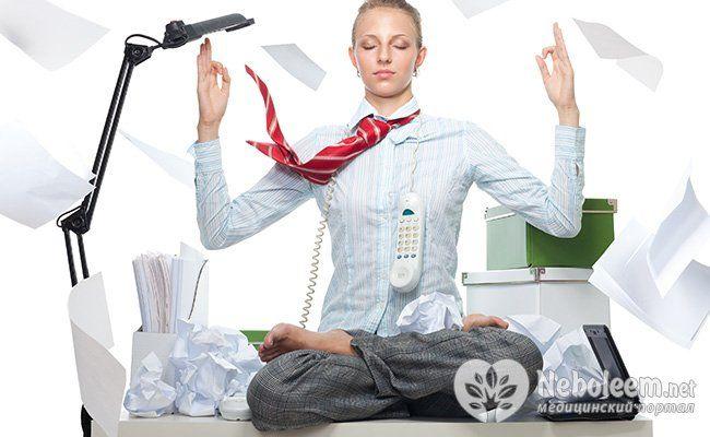 Учілівается опірність стресам