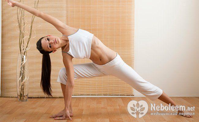 Збільшується гнучкість тіла
