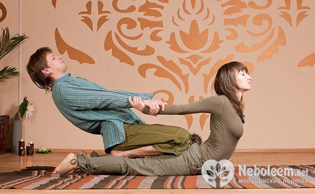 Відбувається масаж внутрішніх органів