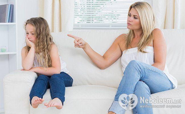 Чи не принижуйте дитини