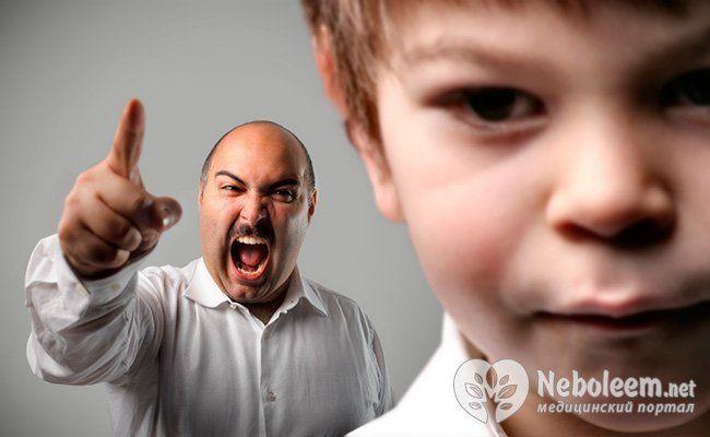 Чи не погрожуйте дитині