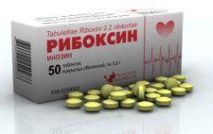 Ліки, що застосовується при лікуванні набутих вад серця