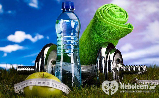При заняттях спортом дієта не потрібна