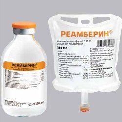 Розчин для інфузій Реамберін