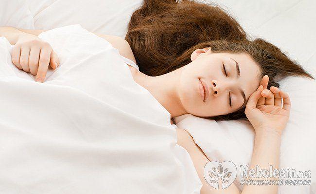 Приділяйте достатньо часу сну