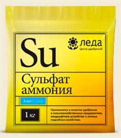 Сульфат амонію в упаковці