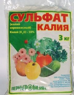 Одне із застосувань сульфату калію - добриво для рослин