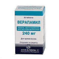Верапаміл - препарат для лікування тахікардії