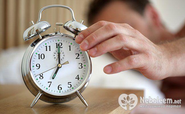 Прокидайтеся в один і той же час!