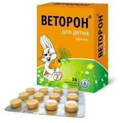 Жувальні таблетки Веторон для дітей