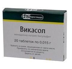 Вітаміни Вікасол в таблетках