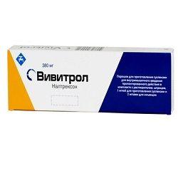 Порошок Вівітрол 380 мг