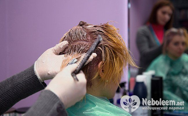 Не захоплюйтеся фарбами для волосся